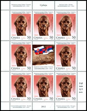 Spoločné vydanie Srbsko - Slovensko: Ján Koniarek (1878 - 1952)