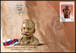 Spoločné vydanie Srbsko - Slovensko: Ján Koniarek (1878 - 1952) FDC
