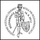 Uvedenie poštovej známky Bitka pri Rozhanovciach