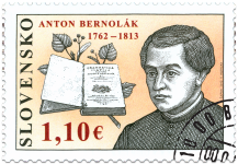 Personalities: Anton Bernolák (1762 – 1813)