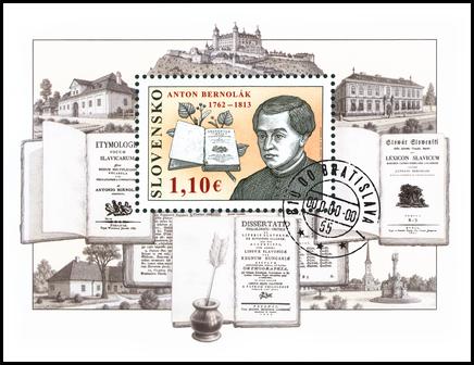 Osobnosti: Anton Bernolák (1762 – 1813)