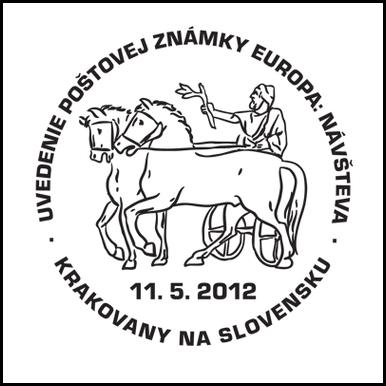 Uvedenie poštovej známky  EUROPA: Návšteva