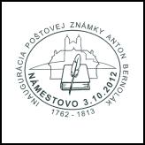 Inaugurácia poštovej známky Anton Bernolák