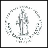Uvedenie poštovej známky Anton Bernolák
