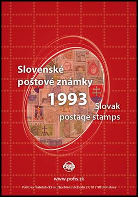 Ročník známok 1993