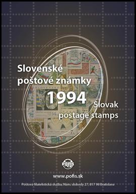 Ročník známok 1994