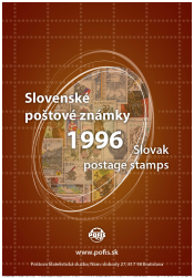 Ročník známok 1996