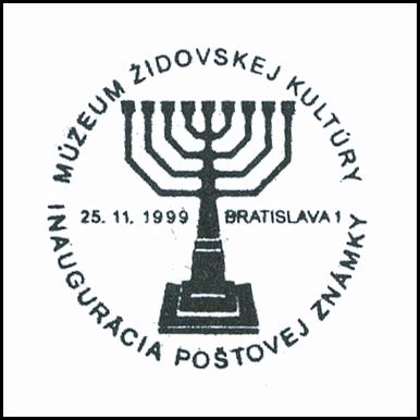 """""""Inaugurácia poštovej známky múzeum židovskej kultúry"""""""