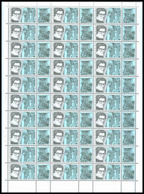 Deň poštovej známky: Karol Ondreička (1944 – 2003)