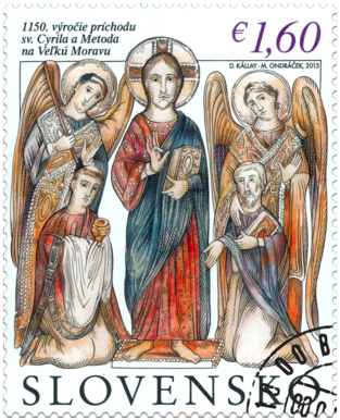 The 1150th Anniversary of the Arrival of St. Cyril and Methodius to Great Moravia. Joint Issue with Czech Republic, Vatican and Bulgaria