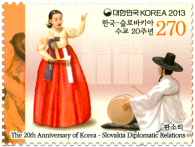 Joint Issue with Korea: National Costumes - Pansori Epic Chant