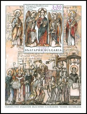 1150. výročie príchodu sv. Cyrila a Metoda na Veľkú Moravu. Bulharské vydanie.