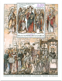 The 1150th Anniversary of the Arrival of St. Cyril and Methodius to Great Moravia. Issue of Bulgaria.
