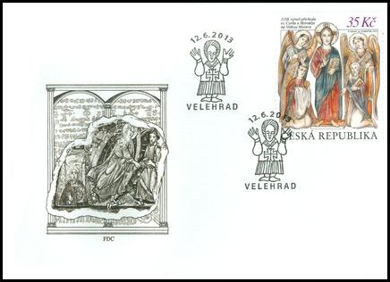 1150. výročie príchodu sv. Cyrila a Metoda na Veľkú Moravu. FDC - České vydanie.