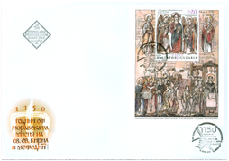The 1150th Anniversary of the Arrival of St. Cyril and Methodius to Great Moravia. FDC - Issue of Bulgaria.