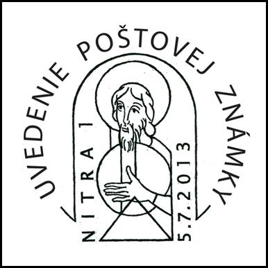 Uvedenie poštovej známky