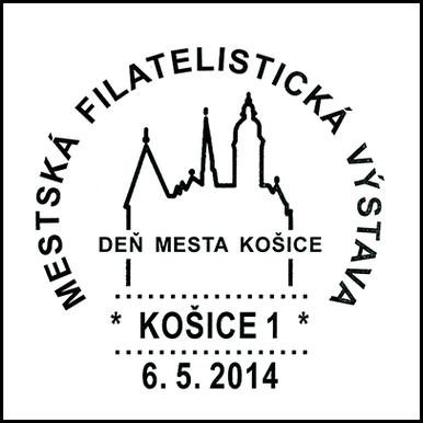 Mestská filatelistická výstava Košice