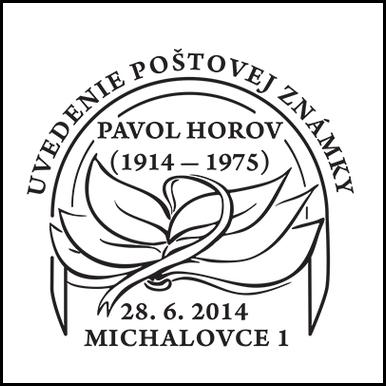 Uvedenie poštovej známky Pavol Horov