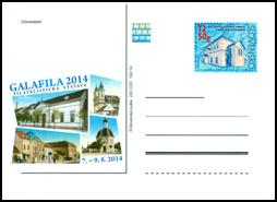Galafila 2014