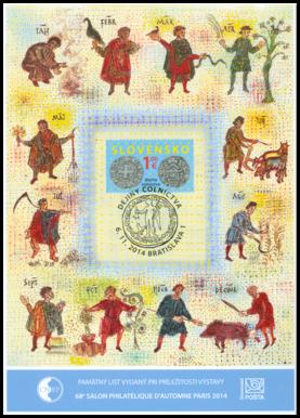 Dejiny colníctva