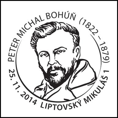 Inaugurácia poštovej známky: P. M. Bohúň