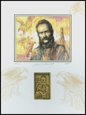 Grafický list: 200. výročie narodenia Ľudovíta Štúra