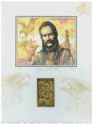 Graphic sheet: 200th Birth Anniversary of Ľudovít Štúr