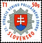 25. výročie vzniku Policajného zboru SR