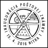 Inaugurácia poštovej známky - Technické pamiatky: Parná lokomobila Umrath