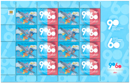 Postage Stamp with a Personalised Coupon: Philately