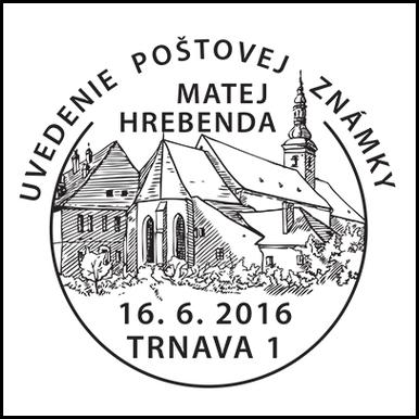 Uvedenie poštovej známky - Osobnosti: Matej Hrebenda