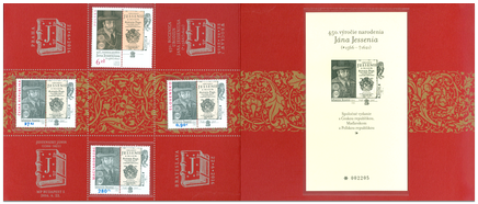 Set of Joint Issues - 450th Anniversary of the Birth of Jan Jesenius