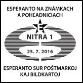 Esperanto na známkach a pohľadniciach