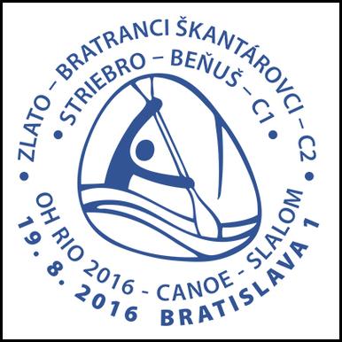 OH RIO 2016 - CANOE - SLALOM