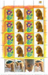 Print Sheet of Stamp with personalized coupon - Vrbovske vetry Music Fest