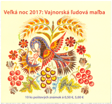 Easter 2017: Folk Painting from Vajnory