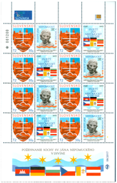 Print Sheet of Stamp with personalized coupon - Ján Nepomucký