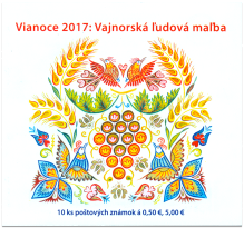 Christmas 2017: A Folk Painting from Vajnory