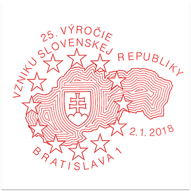 The 25th Anniversary of the Establishment of the Slovak Republic