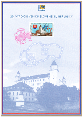 25. výročie vzniku Slovenskej republiky