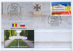 Joint Issue with Romania: FDC The Cemetery of the Romanian Royal Army in the City of Zvolen