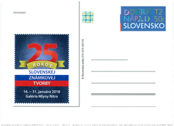 25TH ANNIVERSARY OF SLOVAK POSTAGE STAMP CREATIONS