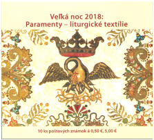 Easter 2018: Paraments – Liturgical Textiles