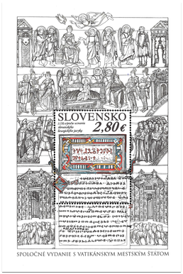 Joint Issue with the Vatican City State: the 1150th Anniversary of the Recognition of the Slavic Liturgical Language