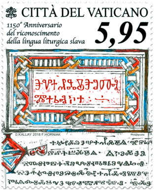 A Joint Issue with the Vatican City State: the 1150th Anniversary of the Recognition of the Slavic Liturgical Language