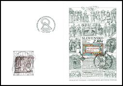 Špeciálna obálka - Spoločné vydanie s Vatikánskym mestským štátom: 1150. výročie uznania slovanského liturgického jazyka