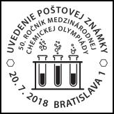 Uvedenie poštovej známky 50. ročník Medzinárodnej chemickej olympiády