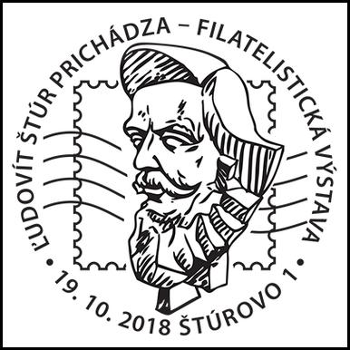Ľudovít Štúr prichádza - filatelistická výstava