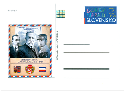 Československá národná rada
