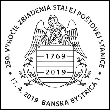 250. výročie zriadenia stálej poštovej stanice